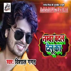Number Badal Delu Ka songs