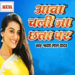 Aawa Chali Ja Chhata Par songs