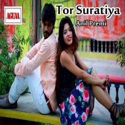 Tor Suratiya songs