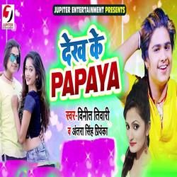 Dekh Ke Papaya songs