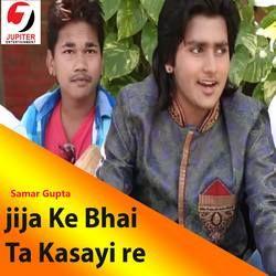 Jija Ke Bhai Ta Kasayi Re songs