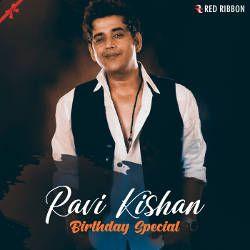 Listen to Chakaee Ke Chak Dhum songs from Ravi Kishan Birthday Special