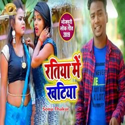 Ratiya Me Khatiya songs
