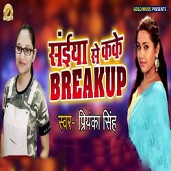 Saiya Se Kake Breakup songs
