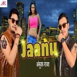 Listen to Jaanu songs from Jaanu