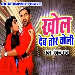 Khol Deb Tor Choli songs