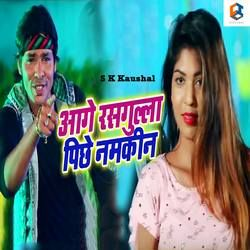 Aage Rasgulla Pichhe Namkin songs