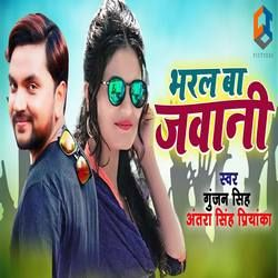 Bharal Ba Jawani songs