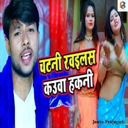 Chatani Khailas Kauwa Hakani songs
