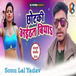 Chhotaki Aaithat Biya songs