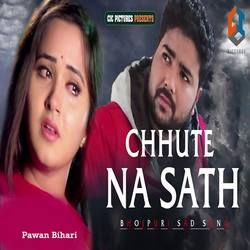 Listen to Chhute Na Sath songs from Chhute Na Sath