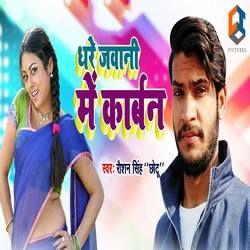 Dhare Jawani Me Karben songs