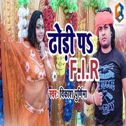 Dhodhi Pa Fir songs