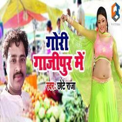 Listen to Gori Gazipur Me songs from Gori Gazipur Me