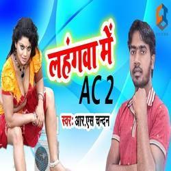 Lahangwa Me Ac 2 songs