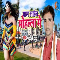 Maal Aail Mohalla Me songs