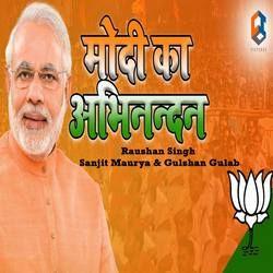 Modi Ka Abhinandan Hai songs