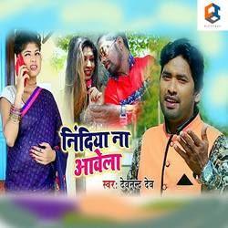 Nindiya Na Aawele songs