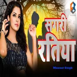Sagari Ratiya songs
