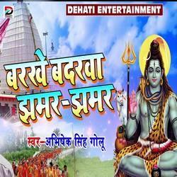 Barkhe Badrwa Jhamar Jhamar songs