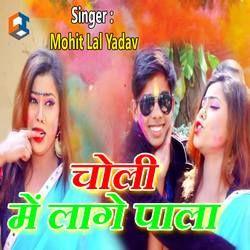 Choli Me Lage Pala songs