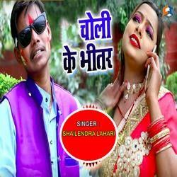 Choliya Ke Bhitar songs