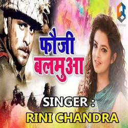 Fauji Balamua songs