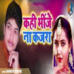 Kahi Bhije Na Kajara songs