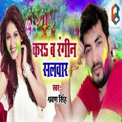 Karab Rangeen Salwar songs