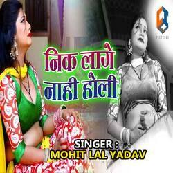 Nik Lage Nahi Holi songs