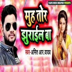 Muh Tor Jhurail Ba songs