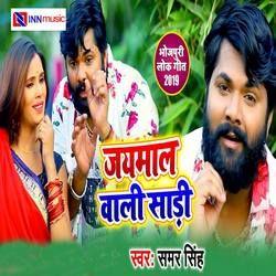 Jaimaal Wali Sadi songs