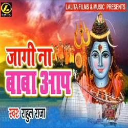 Listen to Jagi Na Baba Aap songs from Jagi Na Baba Aap