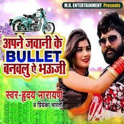 Apne Jawani Key Bullet Banawlu Ae Bhauji songs