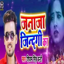 Janaja Jindagi Ka songs