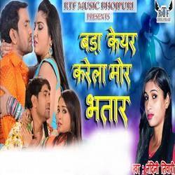 Listen to Bada Care Karela Mor Bhatar songs from Bada Care Karela Mor Bhatar