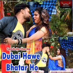 Dubai Hawe Bhatar Ho songs