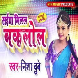 Saiya Milal Baklol songs