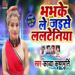 Bhabhke Le Jaise Lalteniya songs