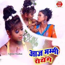 Kal Saiya Ji Ke Sath Soyenge songs