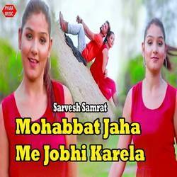 Mohabbat Jaha Me Jobhi Karela songs