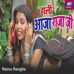 Hali Aaja Raja Ji songs