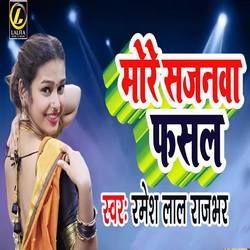 More Sajnawa Fasal songs