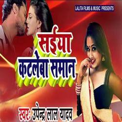 Saiya Katleba Saman songs