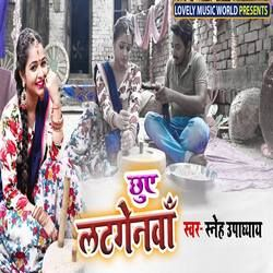 Chhuye Latgenwa songs