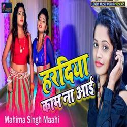 Haradiya Na Kaam Aai songs