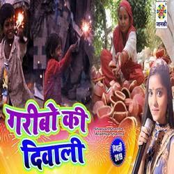 Garibo Ki Diwali songs