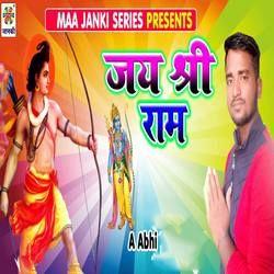 Jai Shreeram songs