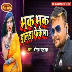 Bhak Bhak Dalda Fekela songs
