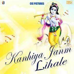 Kanhiya Janm Lihale songs